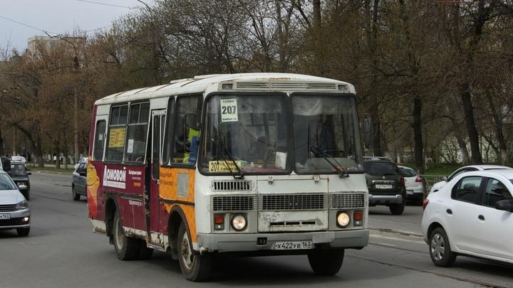 В Самаре продлили автобусный маршрут №207