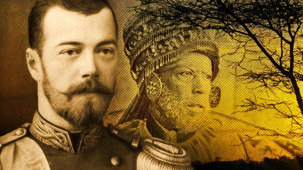 Как Россия спасла Эфиопию от колонизаторов