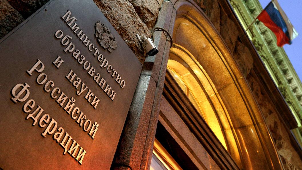 Новым министром образования Российской Федерации вполне может стать помощник Минниханова