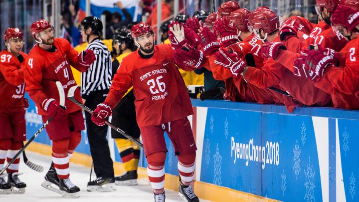 Финал ОИ-2018 по хоккею: Олимпийские атлеты из России забили первый гол в ворота Германии