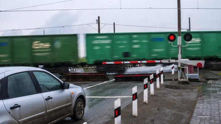 Как не погибнуть под колесами поезда: ликбез для водителей Челябинска устроит ЮУЖД