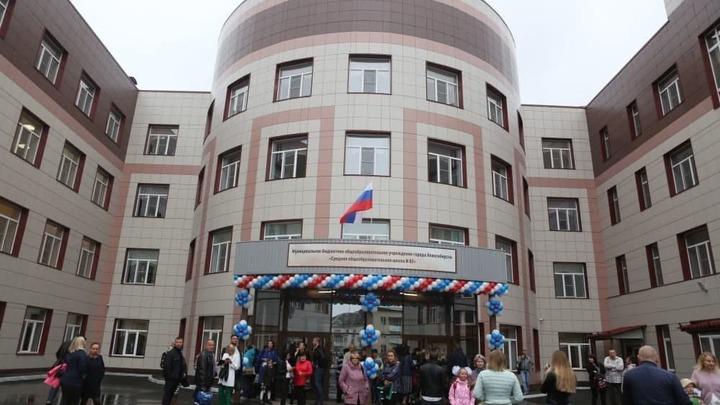 Новосибирская школа №82 признана самой успешной в России по итогам конкурса