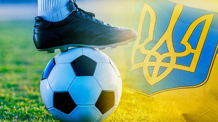 Добрались до футбола: Бандеризация Украины продолжается