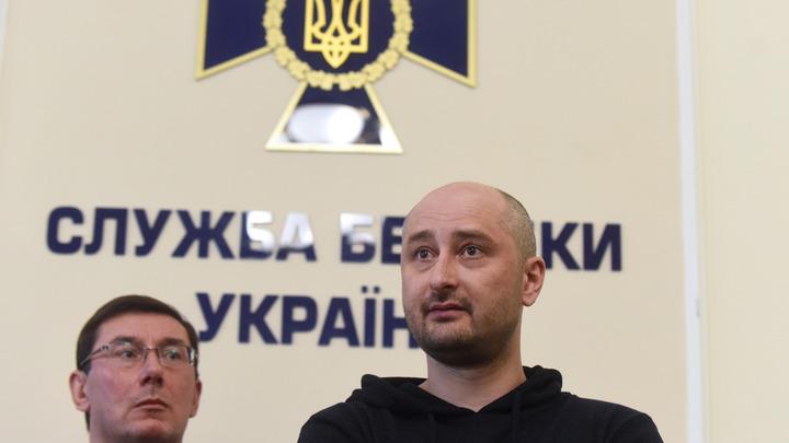 Мировые СМИ остро негативно отреагировали на инсценировку СБУ убийства Бабченко