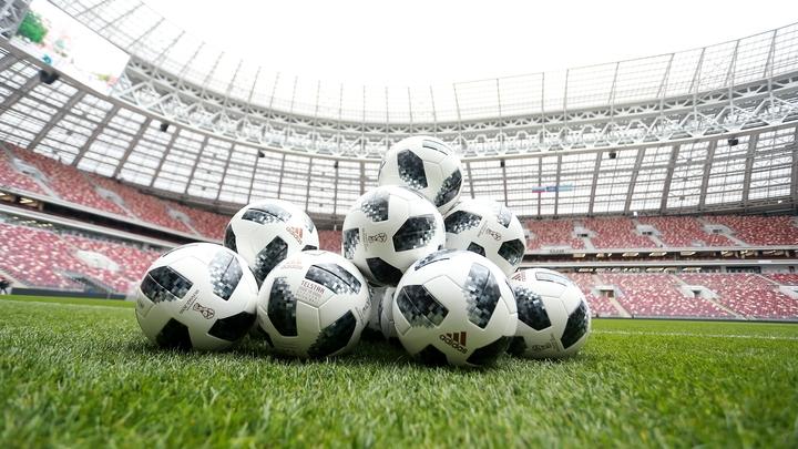 Жеребьевка ЧМ-2018 по футболу. Онлайн-трансляция