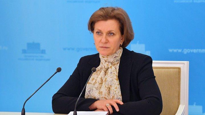 Попова рекомендовала выходить в люди лишь при совершенно невероятной необходимости