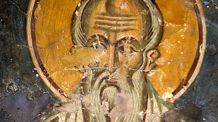 Святитель Еразм Исповедник. Православный календарь на 17 мая