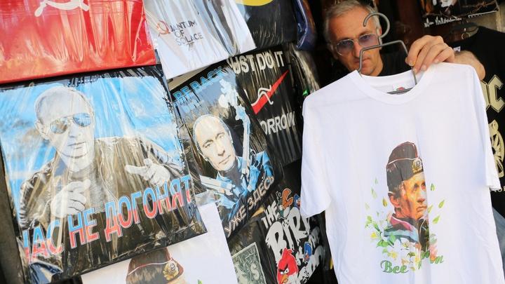 На Украине публично казнили футболку с Путиным
