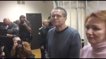 Эксперт: Улюкаева посадили в тюрьму с самой жесткой изоляцией, которая только может быть