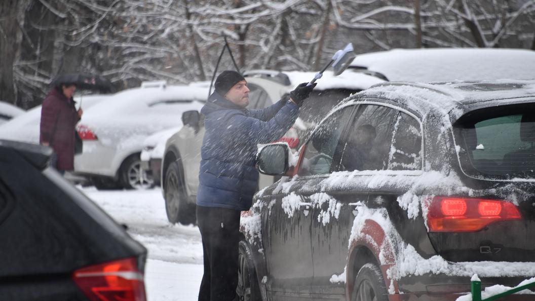 Минувшая ночь в российской столице стала самой морозной сначала зимы