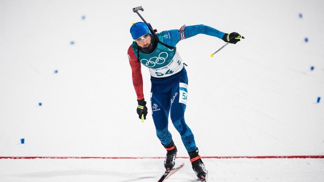 Мартен Фуркад завоевал второе золото Игр-2018