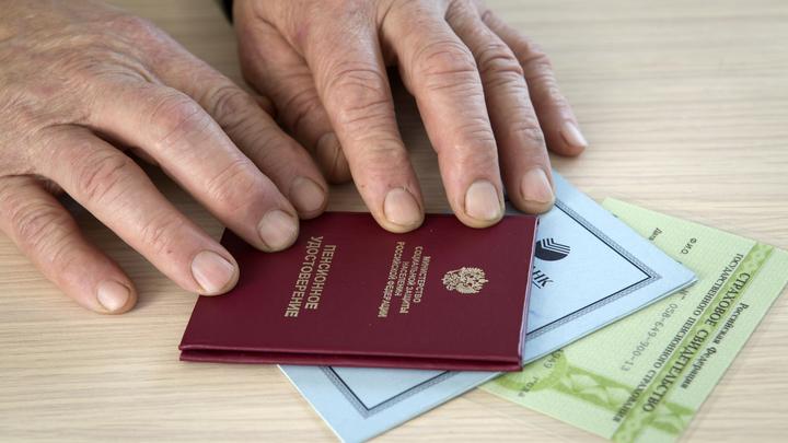 Пенсии жителей России станут недоступны с 1 июня