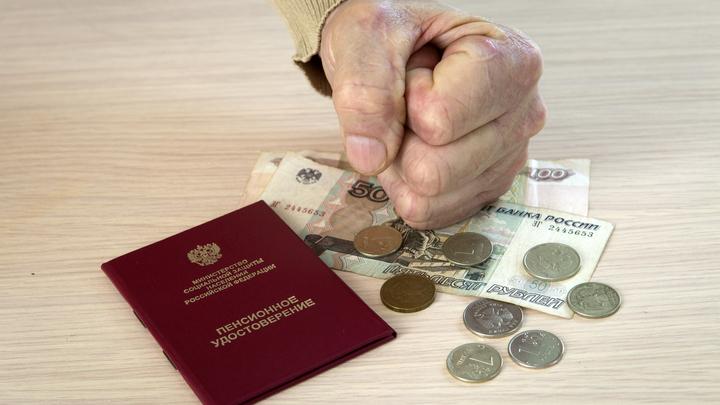 Указ Путина по росту пенсий могут не выполнить: Счетная палата оценила проект бюджета России
