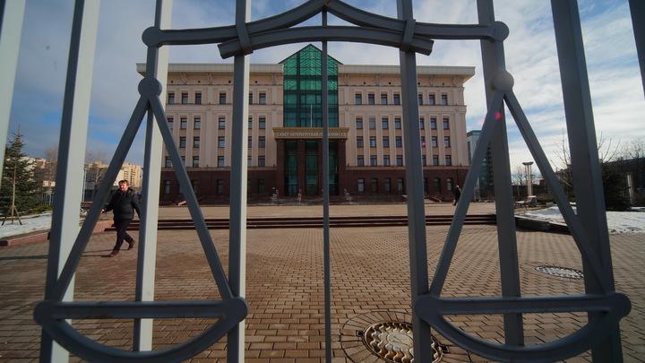 Общественный запрос: Совет Федерации обсудит смягчение наказания за хранение наркотиков