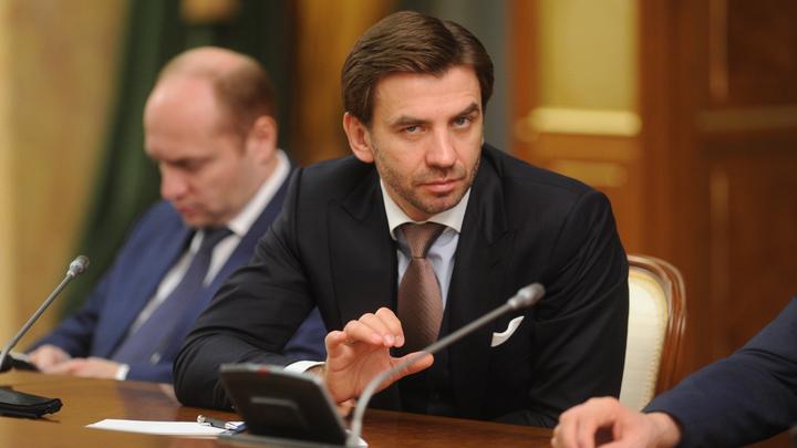 Все нашли? У экс-министра Абызова арестовали имущество на 20,6 млрд рублей