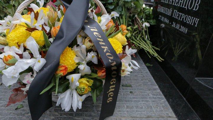 До 7 млн за могилу: Юрист раскрыла секрет самого престижного кладбища страны