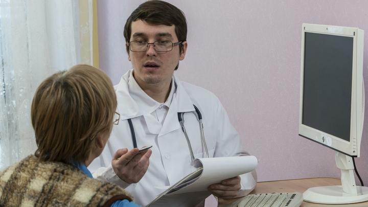 Приёмы и плановая госпитализация отменяются: поликлиники и больницы Ростова перешли на новый режим работы