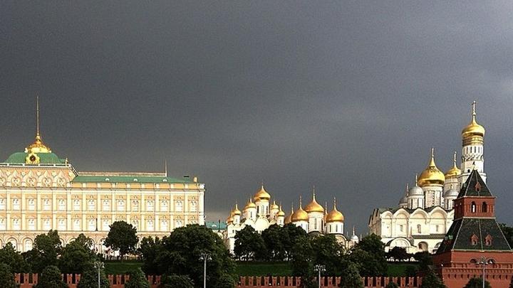 Рабочая неделя в Москве начнется с проливных дождей