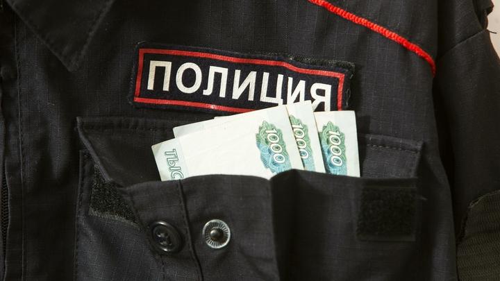 В Ростове за взятку в 1,6 млн рублей задержали полицейского из Карачаево-Черкесии