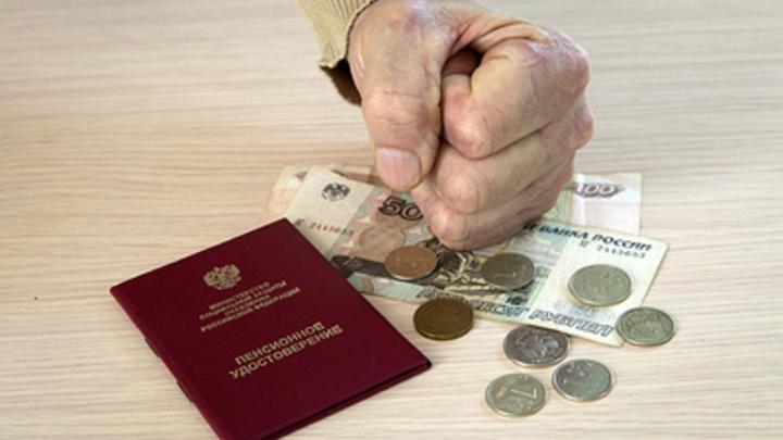 Жахнули всю страну: Депутат объяснил, как в России посадили пенсионеров на голодный паёк