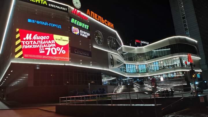 Кроме фудкортов и развлечений: Травников открывает торговые центры в Новосибирске