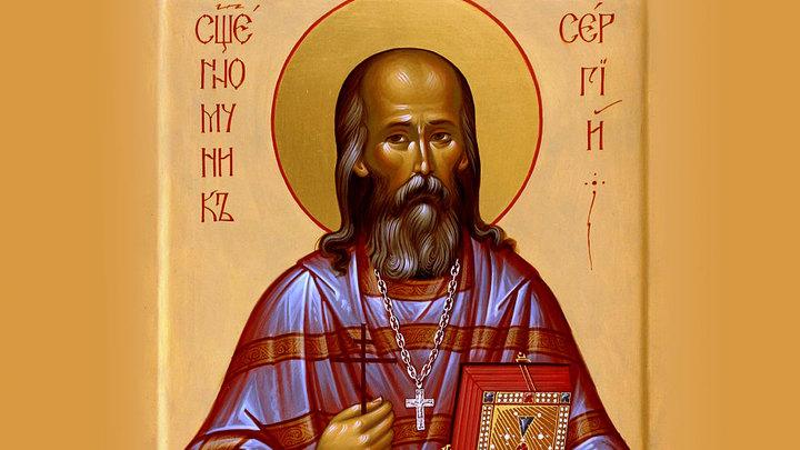 Священномученик Сергий Увицкий. Православный календарь на 12 марта