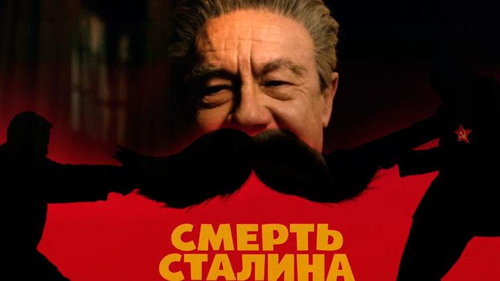 Кто стоит за Смертью Сталина