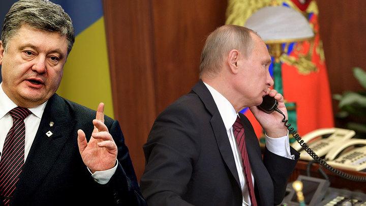 О чём договорились Порошенко и Путин