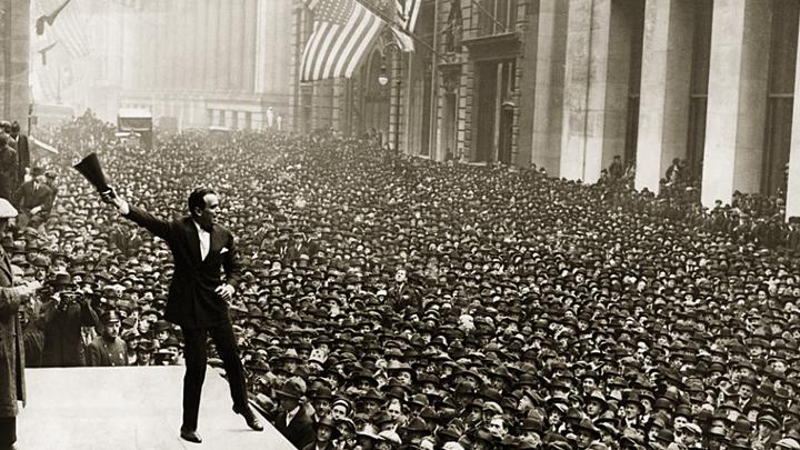 К 90-летию «чёрных» дней октября 1929 года