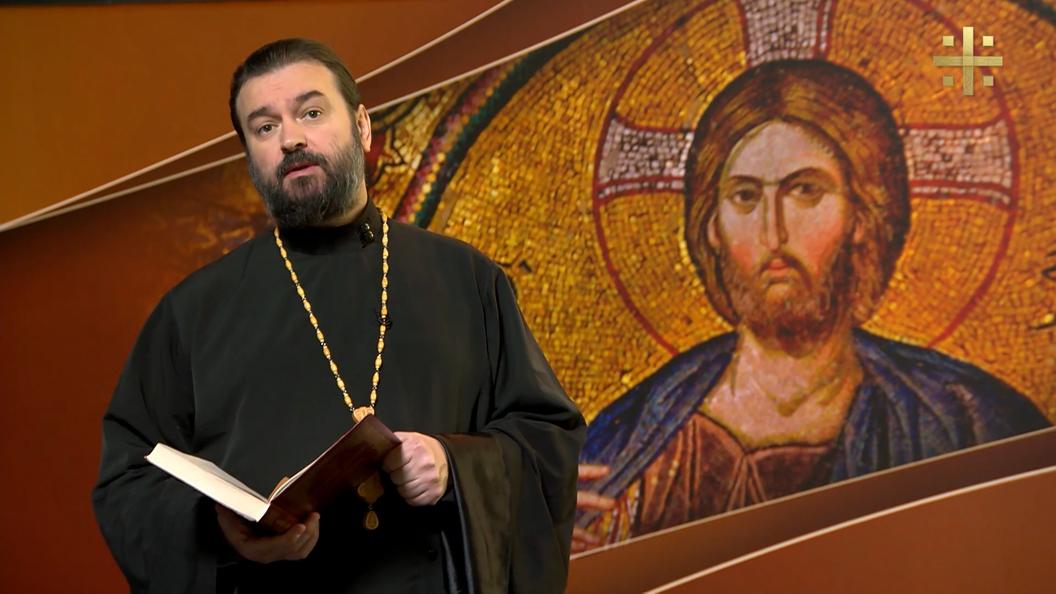 Чтение Светлой Среды: Христос как Агнец Божий