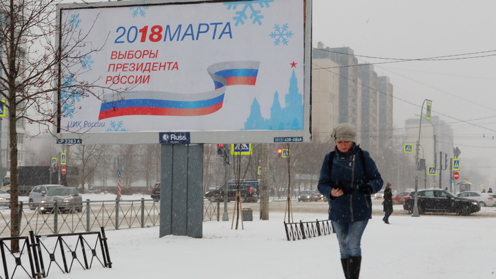 Социологи прогнозируют уверенную явку на выборы в России почти 80 процентов избирателей
