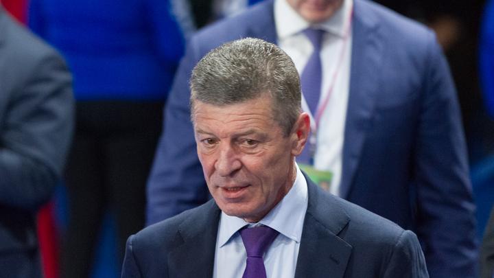 Конкретные меры: Источник раскрыл истинный смысл послания Козака о переговорах по Донбассу