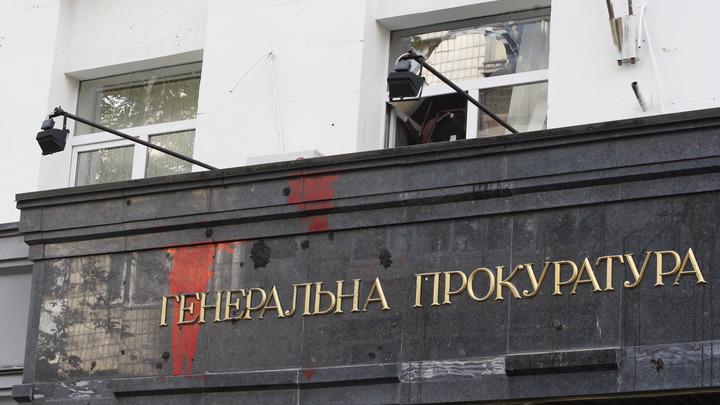 Украинская прокуратура отказалась выдать России преступника - члена Правого сектора*