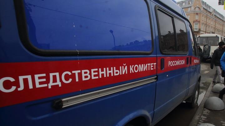СК проведет проверку на складе боеприпасов в Абхазии