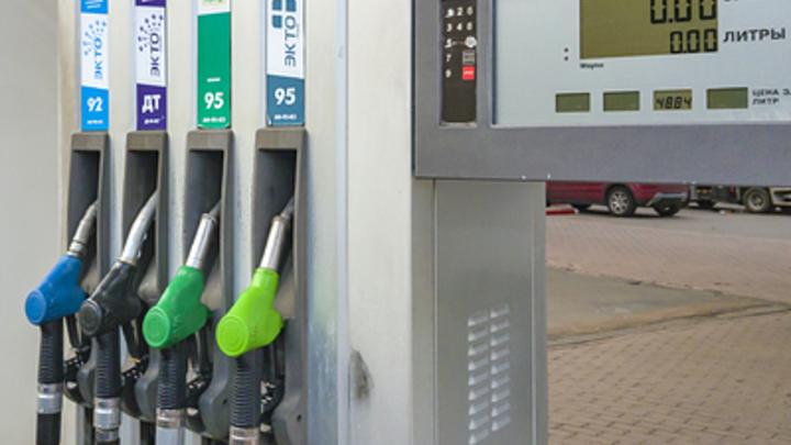 Как подорожает бензин в России до конца 2020-го: Прогноз экспертов