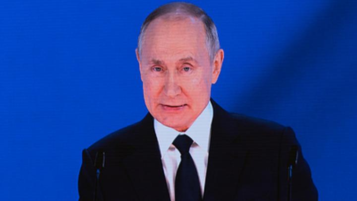 Путин разоблачил ультиматум о Западе и России