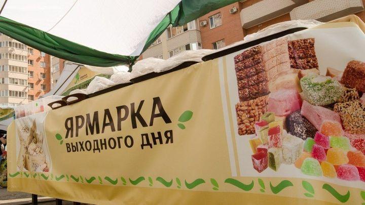 В прошедшие выходные на ярмарки выходного дня в Краснодаре фермеры привезли более 250 тонн продукции