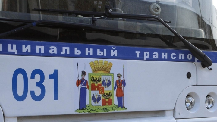 Власти Краснодара ищут продавца 11 автобусов