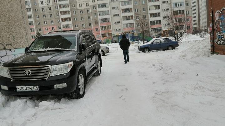 В Челябинске пропала 7-летняя девочка, волонтеры объявили поиск