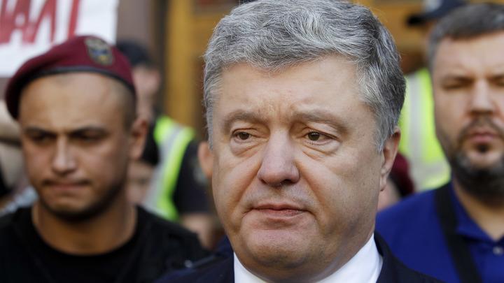 Украли и поделили $1,5 млрд.: Советник президента США обвинил Порошенко и его людей