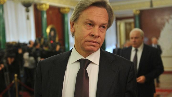 Пушков сравнил украинский план Маршалла с черной дырой