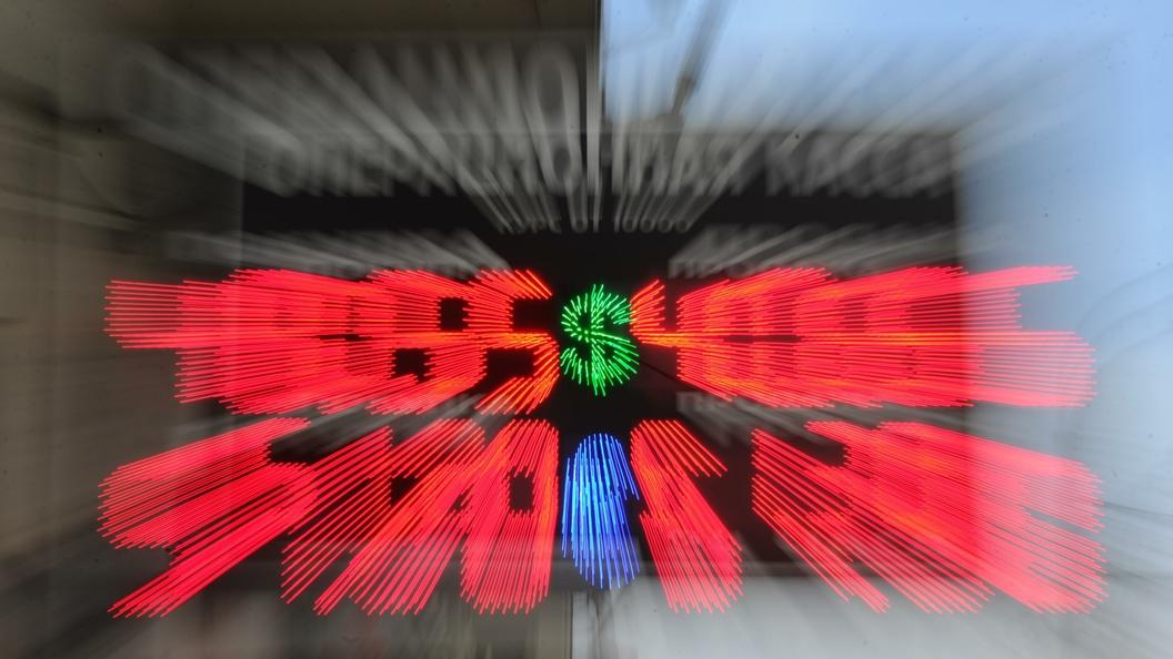 Курс рубля снизился наоткрытии торгов