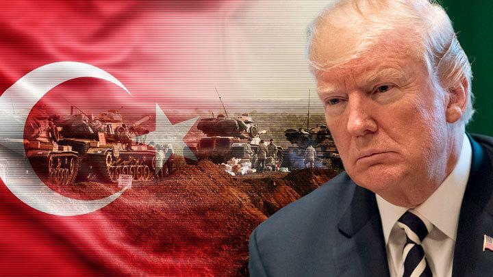 Эрдоган начал бомбить Сирию. Трамп угрожает уничтожить экономику Турции