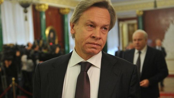 Присмотрите за Украиной, а то развалится: Киеву ответили на призывы раздробить Россию
