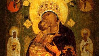 Волоколамская икона Божией Матери. Православный календарь на 16 марта