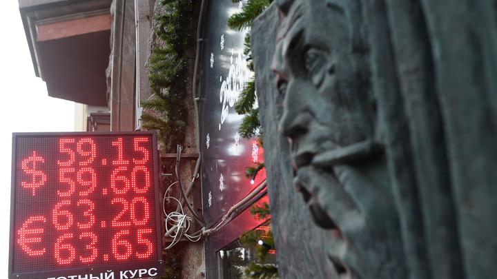 Мошенникам усложнили жизнь: В России вступил в силу запрет на уличные табло с курсами валют