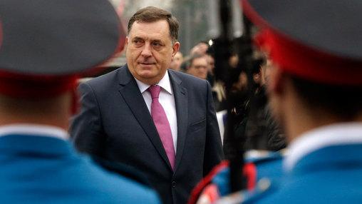 Мусульман Боснии вооружают, сербов обвиняют в агрессии