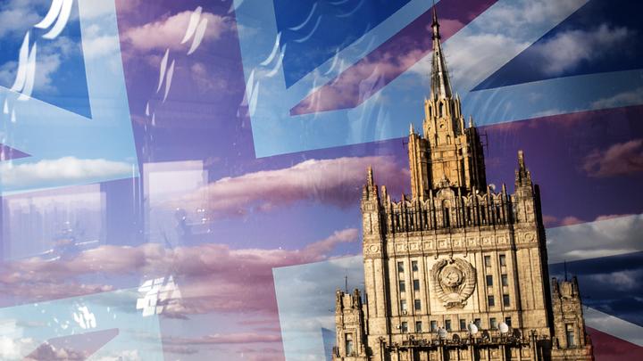МИД России призвал Британию оторваться от русофобии и островного мышления