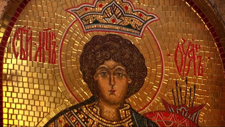 Православный календарь на 1 ноября