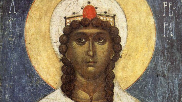 Великомученица Варвара. Православный календарь на 17 декабря
